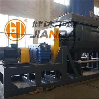 KJG型制革污泥桨叶干燥机