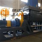 KJG空心桨叶酚醛树脂桨叶干燥机