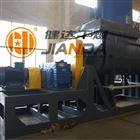 KJG空心桨叶醋酸纤维桨叶干燥机