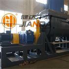 KJG空心桨叶聚苯硫醚桨叶干燥机