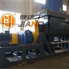 KJG空心桨叶苯乙烯桨叶干燥机
