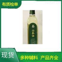 西安藥用注射級茶油(供注射用)1L一瓶現貨