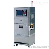 DJX系列X射线异物检查装置