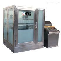 大型低温细胞破壁机设备