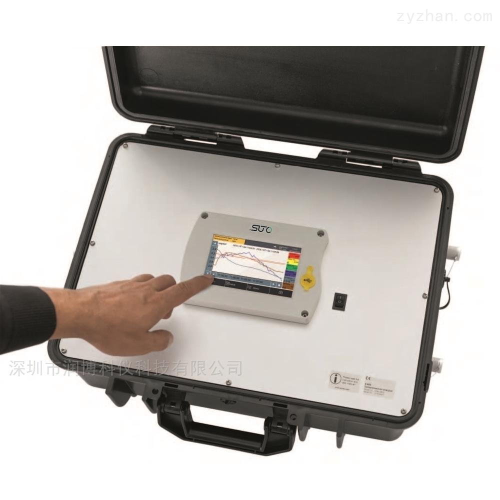 压缩空气品质分析仪