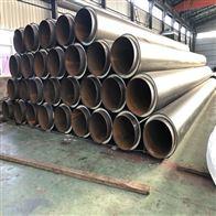 DN450聚氨酯预制直埋热水无缝保温钢管