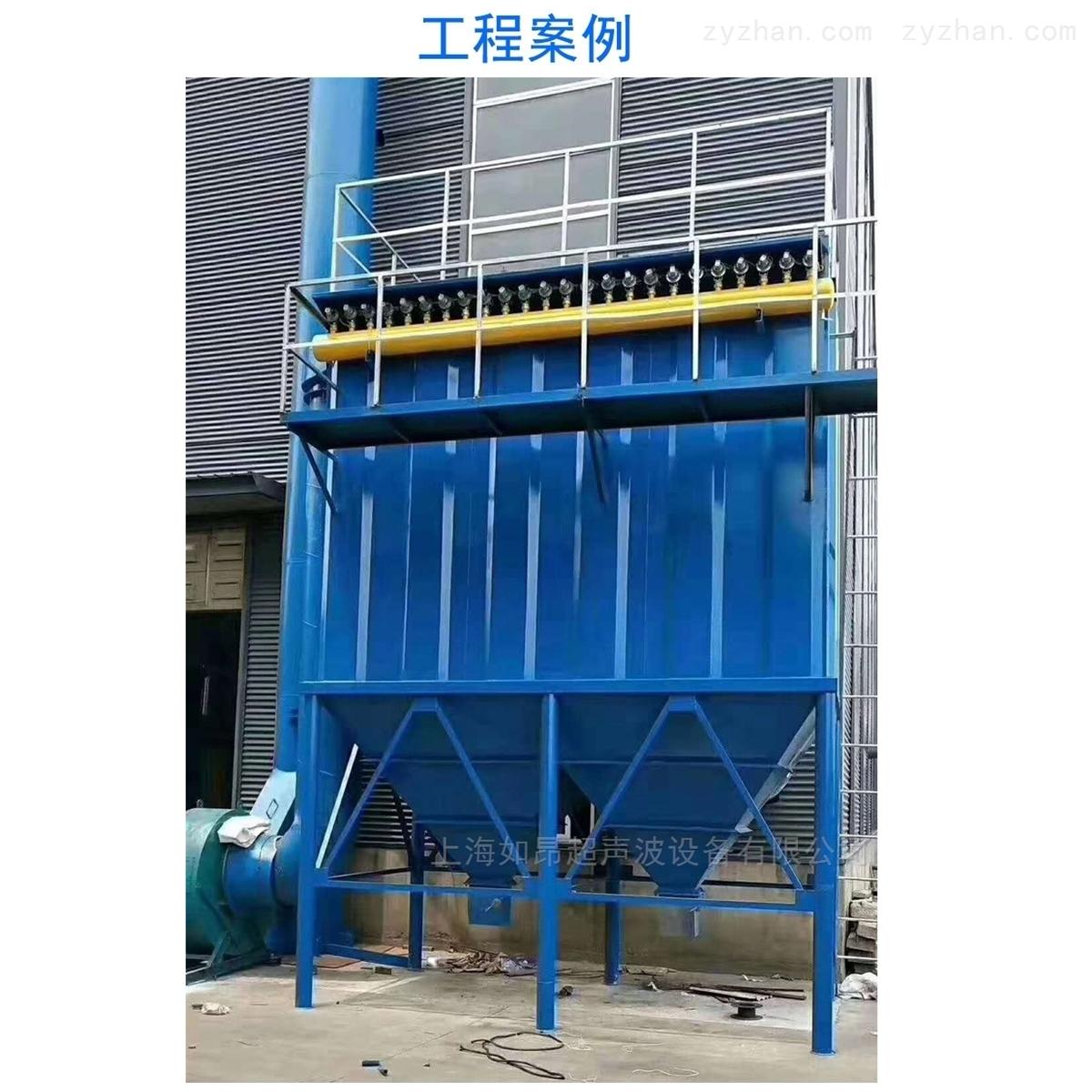 工业型粉尘脉冲除尘器