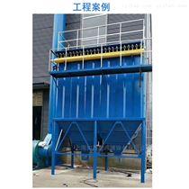 RLS-120工业型粉尘脉冲除尘器