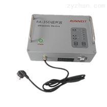 RA-35D上海如昂35D超声波发生器频率高筛分效率好