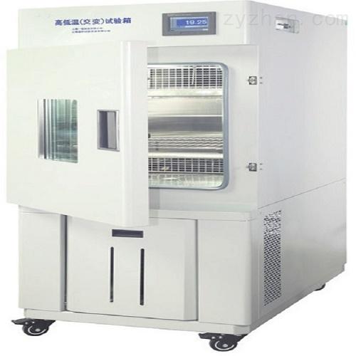 高低温交变测试箱