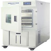高低溫交變檢測箱