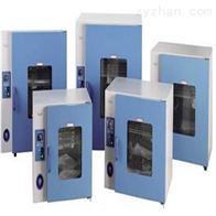 熱空氣消毒實驗箱