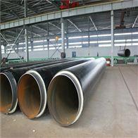 273*6聚氨酯埋地式防腐蒸汽供暖保温管