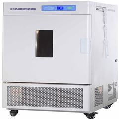 药品稳定性试验箱型号