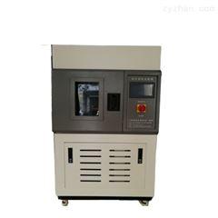 DRK647长弧氙灯耐气候试验箱