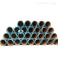 DN500聚氨酯预制热水直埋供暖保温管道