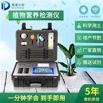 土壤養分含量檢測儀
