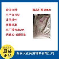 卡波姆原厂样品包装10kg全套资质