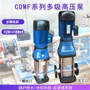 nanfang立式多级离心泵高层建筑erci供水