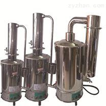沪粤明YA-ZDI-20断水自控电热蒸馏水器