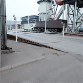 SCS衢州电子地磅