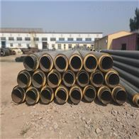 管径630*8聚氨酯热水直埋式供暖保温管道