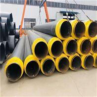 DN350聚氨酯热力防腐埋地输水保温管道