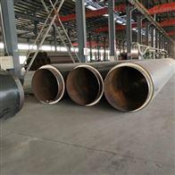 DN350钢套钢直埋式防腐蒸汽发泡保温管