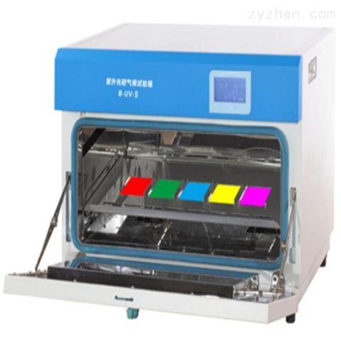 台式紫外光耐气候测试箱