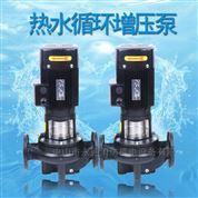 立式单级管道循环离心泵水泵