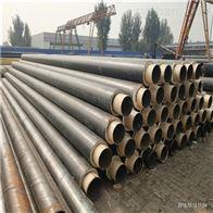 管径273聚氨酯地埋式热力防腐供暖保温管