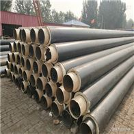 DN500钢套钢预制直埋式蒸汽发泡保温管道
