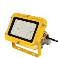 BPC8766ZBD106-80W弯杆式LED防爆灯