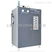 立式电加热蒸汽锅炉价格