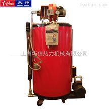 商用蒸汽发生器
