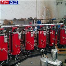 液化气蒸汽发生器