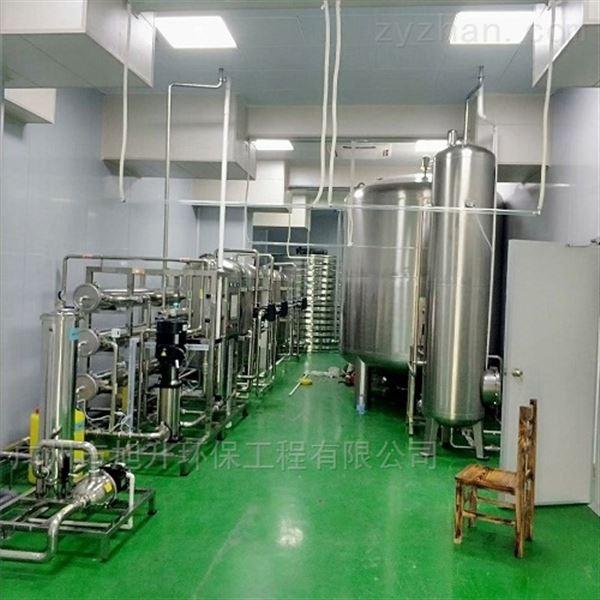 纯化水设备销售厂家