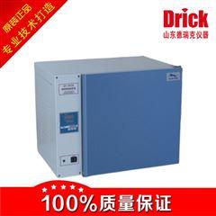 DRK652新一代电热恒温培养箱