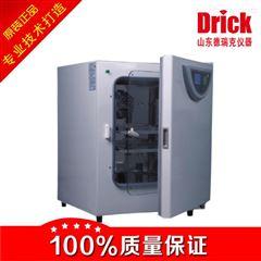DRK654二氧化碳培养箱(专业级细胞培养)