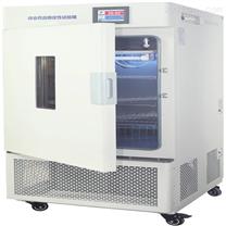 综合药品稳定性测验箱UV