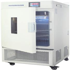 综合药品稳定性测验仪UV
