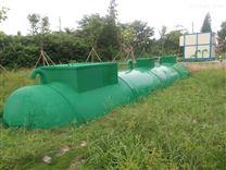 農村污水處理 一體化污水處理設備