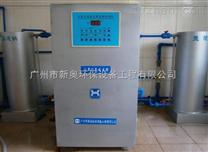XAZ-500zi动二氧化氯发sheng器