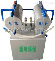 小型二氧化氯发sheng器