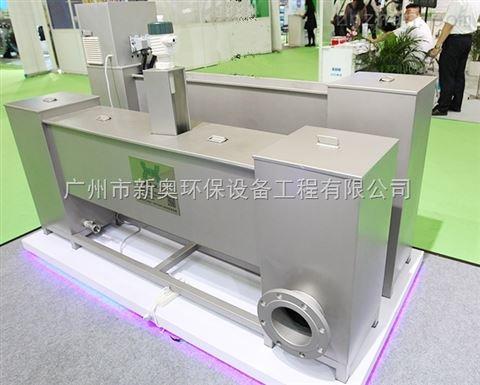 XARY-320W-2-4小型一体式紫外线消毒设备
