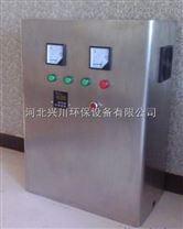 水箱灭菌仪生产厂家