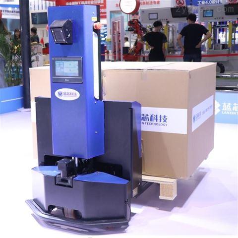 自主托盘搬运机器人