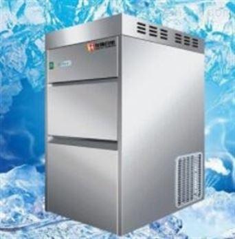 河南超市制冰机