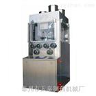Z P W 1 2 5三色多功能旋转式压片机