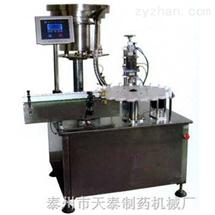 YG-1型全自動壓蓋機